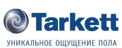 Купить линолеум TARKETT в Майкопе