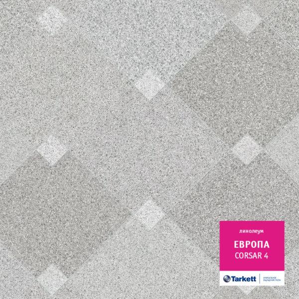 Линолеум TARKETT ЕВРОПА CORSAR 4