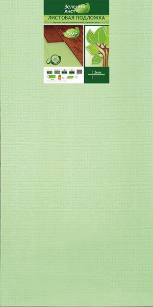 """Solid """"Зеленый лист"""" 3мм. 5м.кв."""