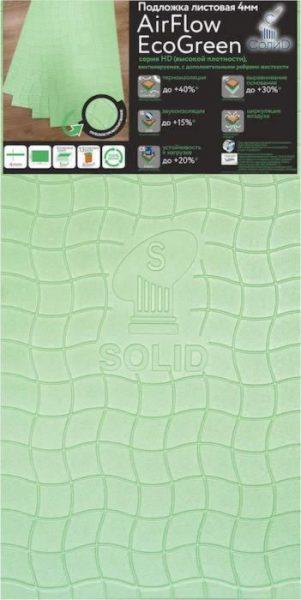 Solid EcoGreen 4мм. 5 м.кв.