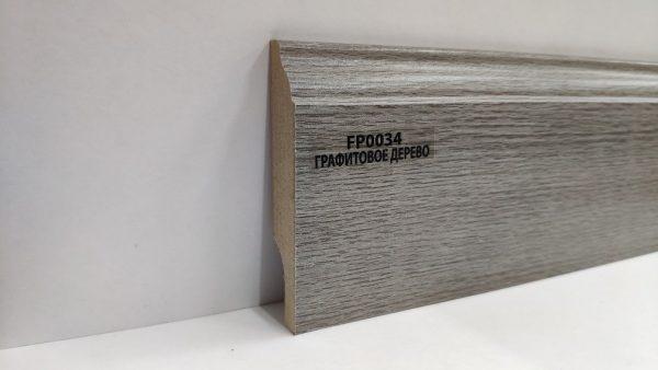Графитовое дерево FP0034