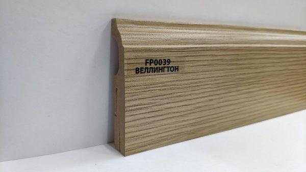 Велингтон FP0039